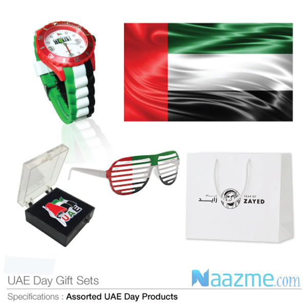 innovative national day gift set dubai uae sharjah