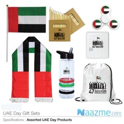 innovative national day gift set uae dubai
