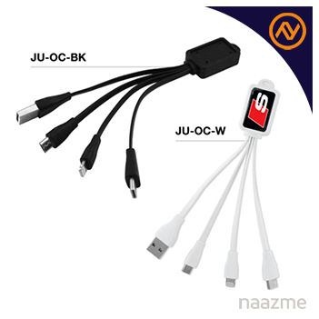 multiple charging cable dubai