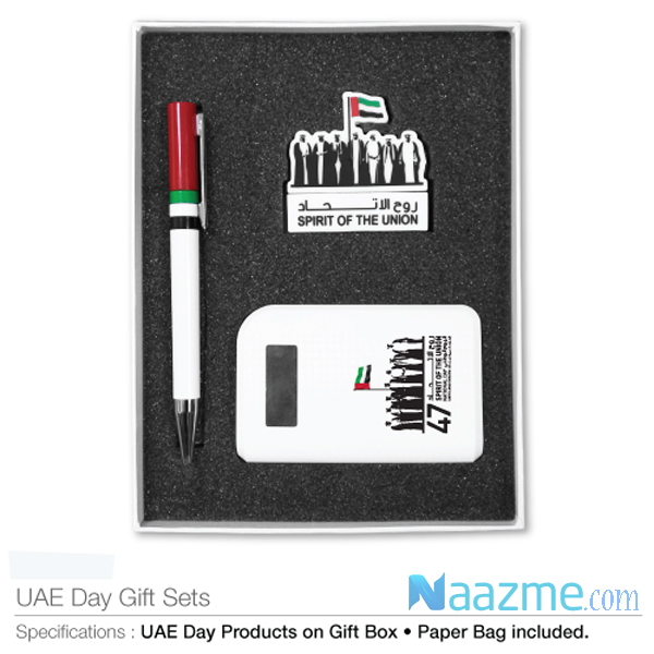national day gift set uae