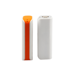 Power Bank 5200mAh SKU:NPB-044