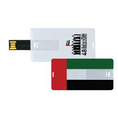 UAE Day Technology Gifts Suppliers in Dubai
